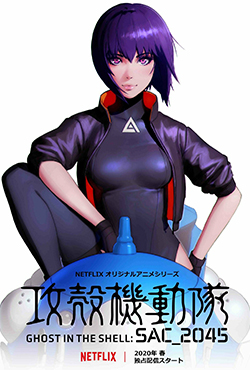 Трейлер Ghost in the Shell: SAC_2045