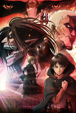 Трейлер «Shingeki no Kyojin: Chronicle»